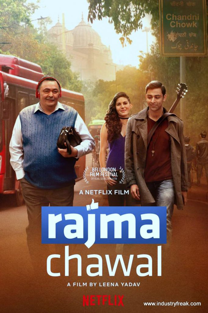 Rajma Chawal