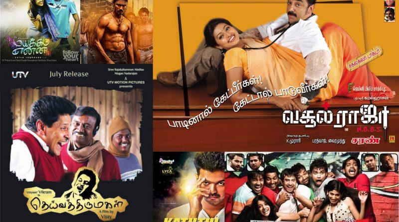 forrest gump movie download in tamil