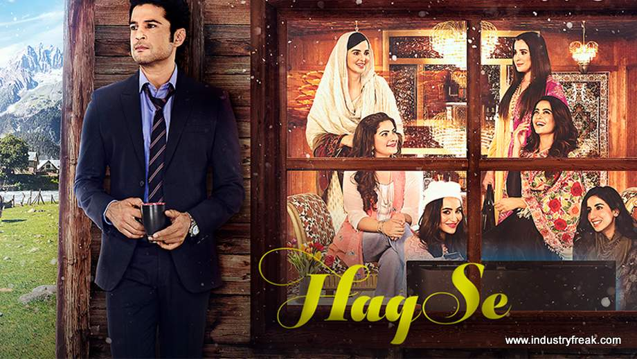 Haq Se is available on alt balaji.