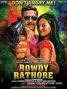 Rowdy Rathore is 5th on the list of best action movies of bollywood