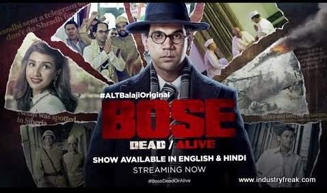 Bose: Dead/ Alive