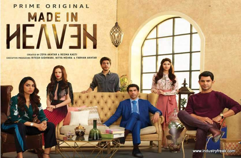 Made In Heaven hindi web series