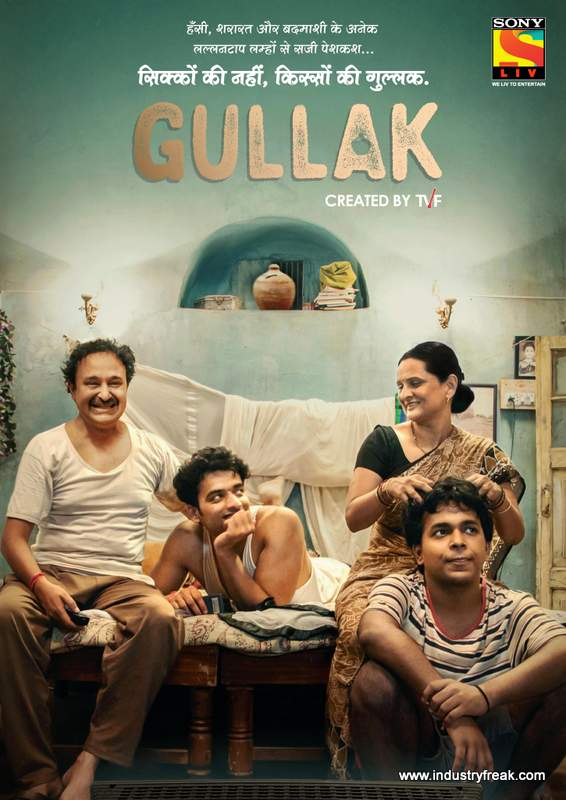 Gullak Hindi web series