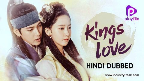 King's Love (Hindi dubbed)
