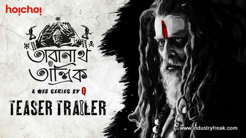 Taranath Tantrik (Hindi dubbed)
