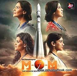 Mission Over Mars (Alt Balaji)