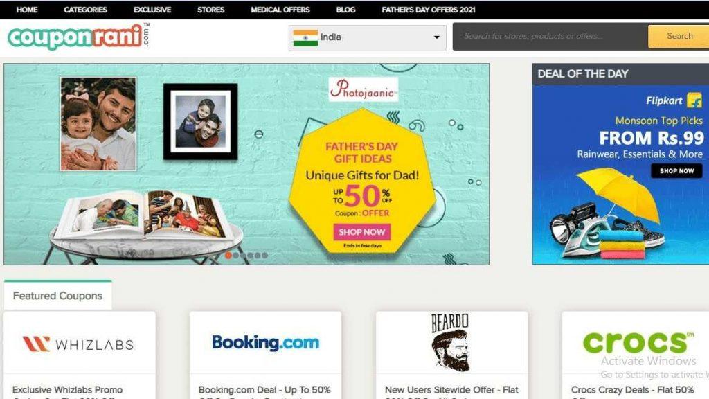 top coupon website CouponRani